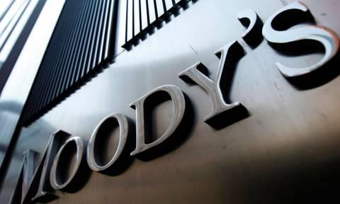 Moody's: Υποβάθμισε το κρατικό αξιόχρεο της Ελλάδας σε Caa2