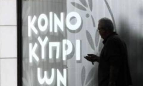 Τρ. Κύπρου: Πώληση επένδυσης στη MDSF