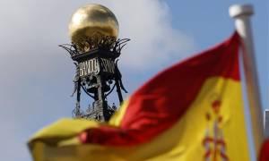 Ισπανία: Στο 0,9% η οικονομική ανάπτυξη του α' τριμήνου