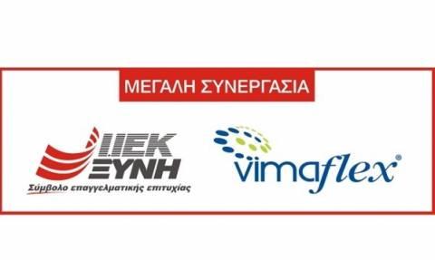 Μεγάλη συνεργασία του Ι.ΙΕΚ Ξυνή Πειραιά με την εταιρεία ορθοπεδικών ειδών Vimaflex