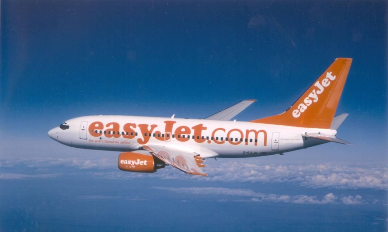 Παρίσι: Αναγκαστική προσγείωση για αεροσκάφος της EasyJet