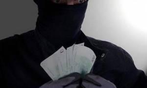 Λάρισα: Ληστεία με ομηρία σε υποκατάστημα τράπεζας