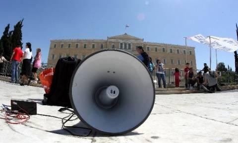 Εργατική Πρωτομαγιά: Οι σημερινές συγκεντρώσεις και πώς θα κινηθούν τα ΜΜΜ