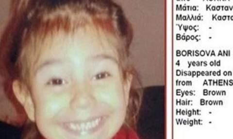 Φόβοι για τη ζωή της μικρής Άννυ: «Το παιδί μπορεί να μη ζει»