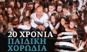 Η Παιδική Χορωδία Σπύρου Λάμπρου ζωντανά στην Ιερά Οδό