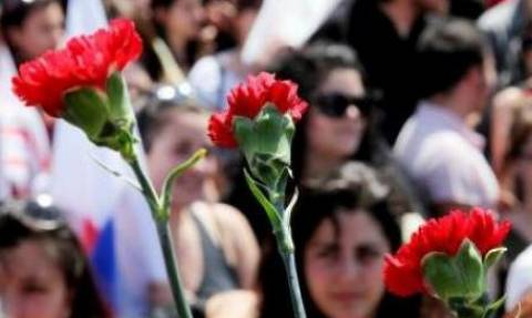 Πρωτομαγιά: Συγκεντρώσεις στην Πελοπόννησο