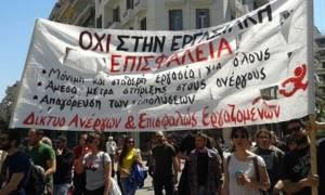 Θεσσαλονίκη: Δηλώσεις για την Εργατική Πρωτομαγιά