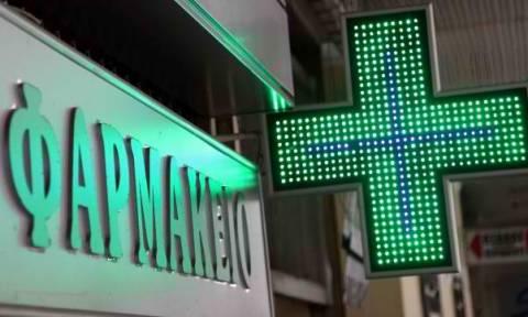 Γλυφάδα: Ένοπλη ληστεία σε φαρμακείο