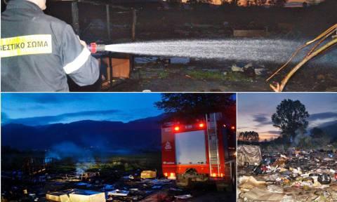 Ιωάννινα: Στις φλόγες τυλίχθηκε ο καταυλισμός Ρομά στο Πέραμα (vid)