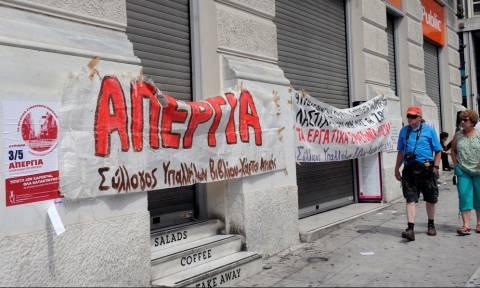 Ανοιχτά καταστήματα με συγκεντρώσεις και διαμαρτυρίες (Photos)