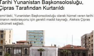Τουρκία: «Η κυβέρνηση Τσίπρα διασώζει το ιστορικό Προξενείο Σμύρνης»