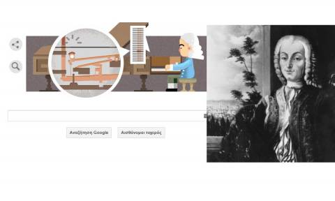 Bartolomeo Cristofori: Η Google τιμάει την 360η επέτειο της γέννησής του