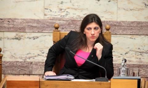 Βουλή: Ξεκινούν οι εργασίες της Επιτροπής Αλήθειας Δημοσίου Χρέους