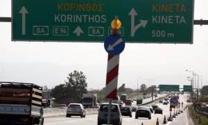 Διακοπή κυκλοφορίας στην Αθηνών - Κορίνθου έως και τις 09/05