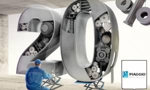 Piaggio: Προωθητική Ενέργεια Ανταλλακτικών - Service 2015