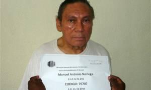 Παναμάς: Σε νέα δίκη παραπέμπεται ο Μανουέλ Νοριέγκα