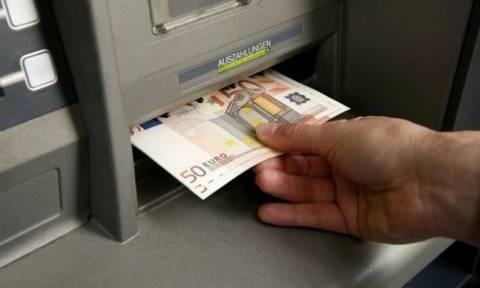 Ειδικό τέλος στις αναλήψεις τραπεζικών καταθέσεων