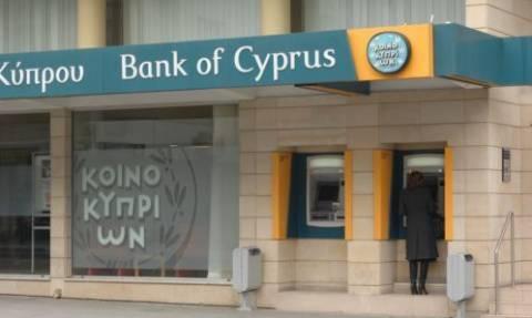 Τρ. Κύπρου: Απορρίφθηκαν τα αιτήματα των κατηγορουμένων