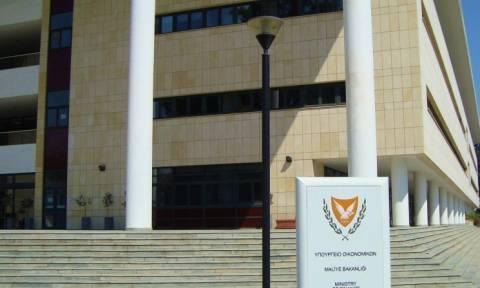 ΥΠΟΙΚ Κύπρου: Εξέδωσε γραμμάτια δημόσιου €150 εκατ.