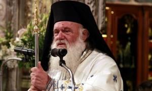 Τι δώρο έκανε ο  Αρχιεπίσκοπος Ιερώνυμος στη Ρένα Δούρου;