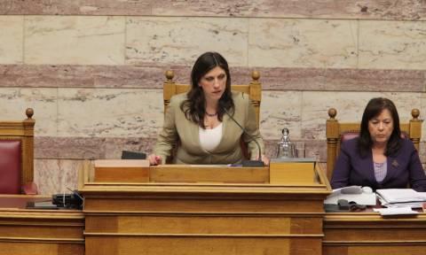 Την απόσυρση τριών τροπολογιών ζήτησε η Ζωή Κωνσταντοπούλου