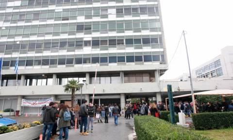 Κατάληψη στο Αριστοτέλειο Πανεπιστήμιο Θεσσαλονίκης