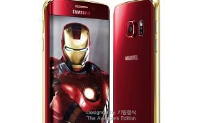 Η Samsung ετοιμάζει τις Iron Man versions των Galaxy S6 και S6 Edge!