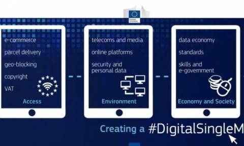 Πως η ΕΕ θα δημιουργήσει την ενιαία ψηφιακή αγορά