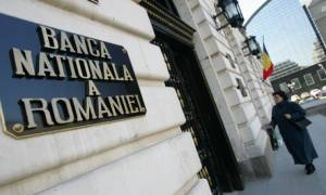 Η Εθνική Τράπεζα της Ρουμανίας προωθεί τη σταθερότητα των επιτοκίων