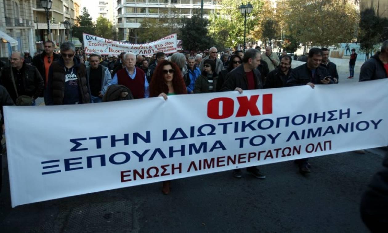 Συγκέντρωση και πορεία των λιμενεργατών στον Πειραιά