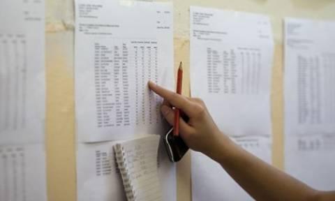 Πανελλαδικές 2015: Οι ημερομηνίες για τα αγωνίσματα των υποψηφίων για τα ΤΕΦΑΑ