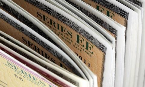 ΟΔΔΗΧ: Στα 312,7 δισ. το Δημόσιο Χρέος