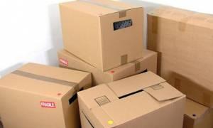 Αλλάζετε σπίτι; Να μερικά κόλπα για να κάνετε εύκολη τη μετακόμιση!