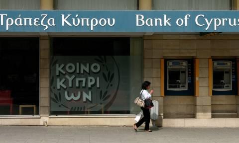 Τράπεζα Κύπρου: Προβλέπει ότι θα είναι κερδοφόρο το πρώτο τρίμηνο του 2015