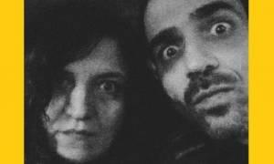 ΡεΖιτάΛ: Η Μάρθα Φριντζήλα και ο Παναγιώτης Τσεβάς στο Baumstrasse
