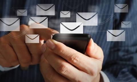 Η επιδημία του e-mail πρέπει να σταματήσει