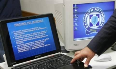 Ημερίδα της Δίωξης Ηλεκτρονικού Εγκλήματος στο Αρσάκειο με θέμα την ασφάλεια στο διαδίκτυο