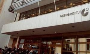 Ο κόσμος σε είκοσι χρόνια στη Νύχτα φιλοσοφίας στο ινστιτούτο Γκαίτε