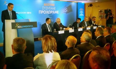Σαμαράς: Αριστερά του τίποτα η πολιτική του ΣΥΡΙΖΑ