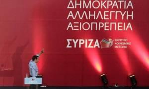 Νέα δημοσκόπηση δείχνει τον ΣΥΡΙΖΑ μπροστά με 24 μονάδες