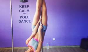 Πασίγνωστη, Ελληνίδα ηθοποιός μαθαίνει pole dancing!