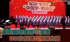 Η τρομακτική στιγμή που σκηνή με χορωδία 80 ατόμων καταρρέει (video)