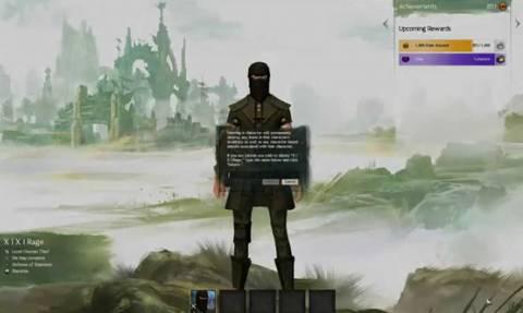 Σε «θάνατο» καταδικάστηκε ένας χάκερ σε διαδικτυακό παιχνίδι (video)