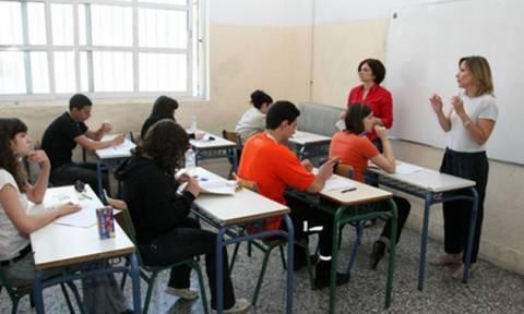Πανελλήνιες 2015: Απαντήσεις SOS θεμάτων στη Νεοελληνική Γλώσσα