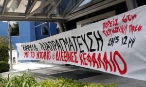 Έληξε η ειρηνική κατάληψη στα γραφεία της SIEMENS