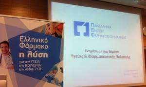 Διαρθρωτικά μέτρα και αλλαγή στο μοντέλο διαγωνισμών ζητά η ΠΕΦ