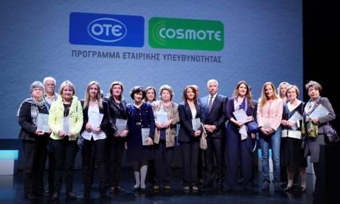 Ο εθελοντισμός σε πρώτο πλάνο για τους εργαζομένους του ΟΤΕ και της Cosmote