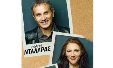 Γιώργος Νταλάρας, Ελένη Βιτάλη και Γλυκερία μαζί σε καλοκαιρινή περιοδεία