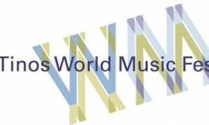 3ο Tinos World Music Festival στο Ίδρυμα Τηνιακού Πολιτισμού