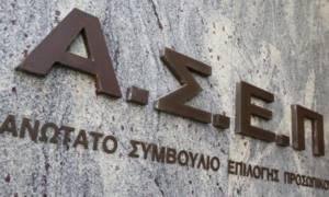 ΑΣΕΠ: Προκήρυξη για πλήρωση 465 θέσεων στη ΓΓΔΕ